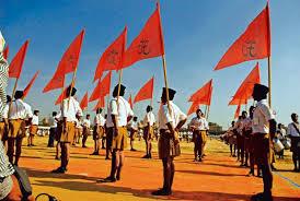 आरएसएस का बौद्धिक शिक्षा शिविर भरतपुर में