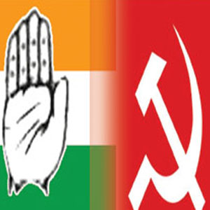 cpm-and-congress-logo