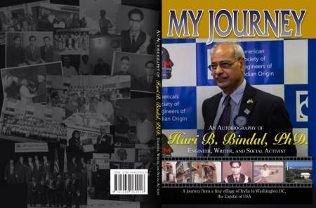 Bio Cover