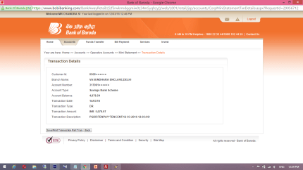 Bank-of-Baroda-Screen-Shot-2