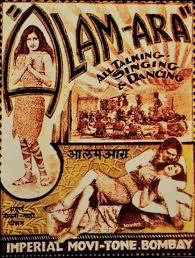 भारतीय सिनेमा