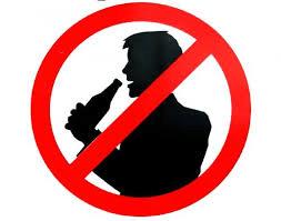 शराबबंदीः