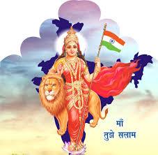 भारत माता