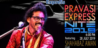 PravasiExpress Nite 2019 poster