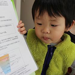 fukushima-strahlung-kinder