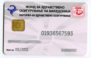 elektronska-zdravstvena-karticka