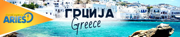 greece baner 1 slika