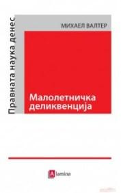 244_2_36_12__9__7_2012Naslovna P025