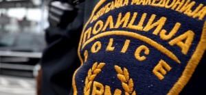 policija-1728x800_c-12140