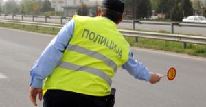 policijas