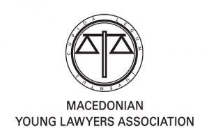 makedonsko zdruzenie na mladi pravnici mzmp