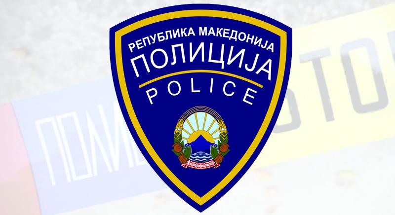 31032017132543_web_mvr_logo