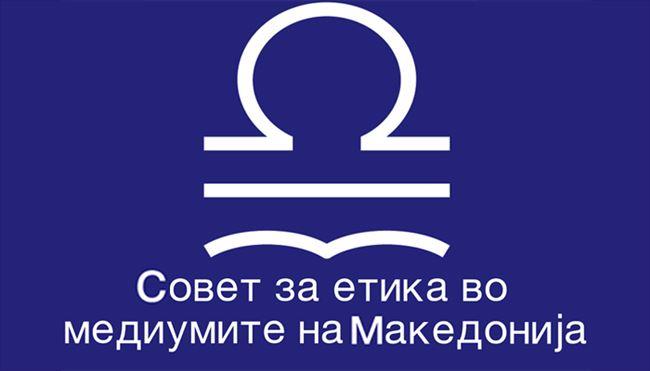 Лого со име
