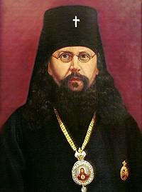 Szent Szerafim (Osztroumov) szmolenszki érsek, újvértanú