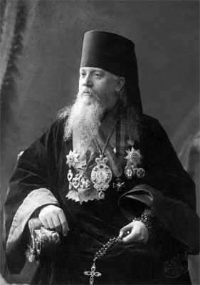 Новомученики. Священноисповедник Агафангел (Преображенский), митрополит Ярославский