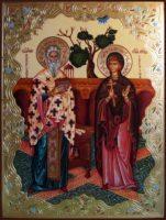 Молитва Киприану Священномученику - читать по благословению духовника