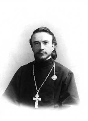 Отец Роман. Санкт-Петербург. 1905 год
