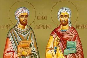 Церковь чтит память мучеников бессребренников Космы и Дамиана Аравийских
