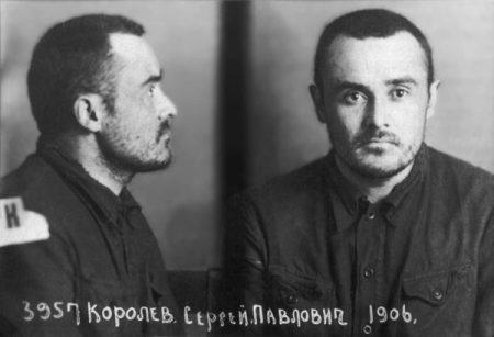 Королев через 18 месяцев заключения, 29 февраля 1940 г.