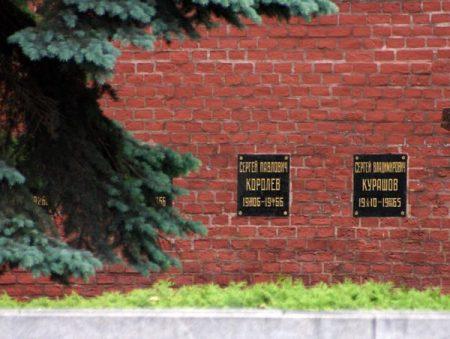 korolyev_kremlin_wall