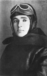 Сергей Королев в летной форме. Москва. 1929 г.