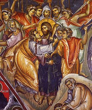 Поцелуй Иуды. Фреска 1312 г. Кафоликон Ватопедского монастыря. Афон