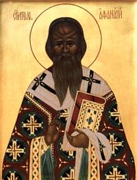Святитель Афанасий Сахаров