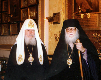 Patriarch Alexiy II and Bishop Basil (Rodzyanko)