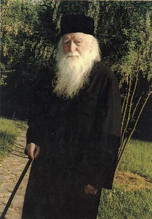 Архимандрит Софиан (Богиу)
