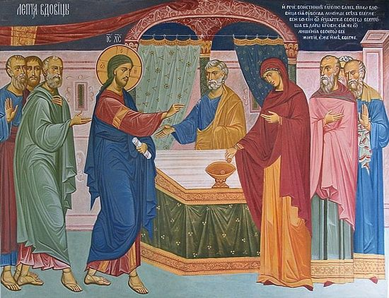 The Poor Widow's Two Mites. Fresco in the Tolgа Monastery.