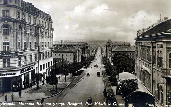 Белград, Улица Милоша Великого. Вид на королевский дворец