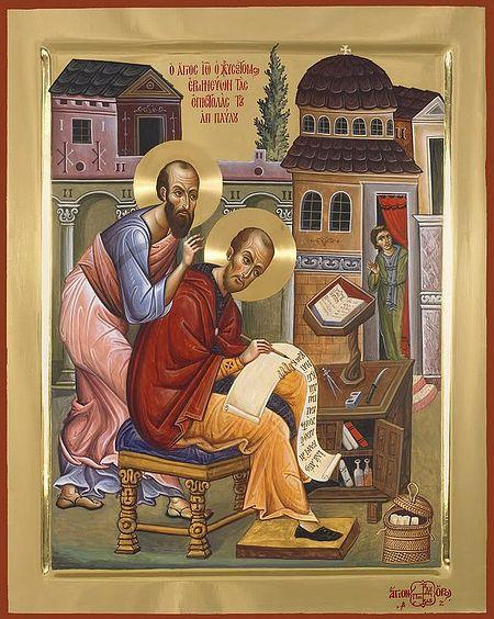 Апостол Павел сообщает свт. Иоанну Златоусту толкования на свои послания