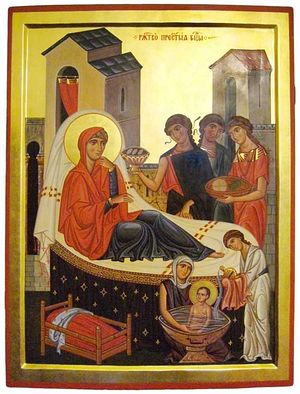 Icon of the Nativity of the Theotokos