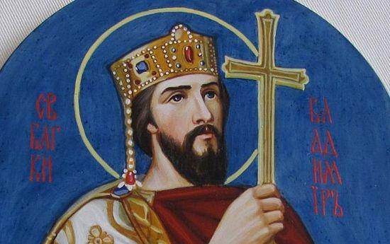 князь владимир сочинение