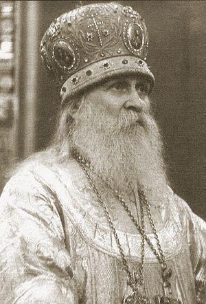 Митрополит Вениамин (Федченков)