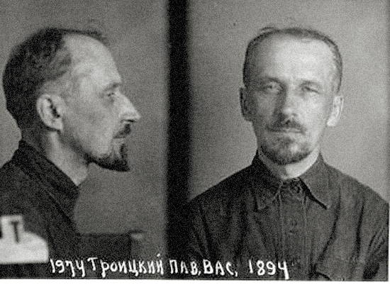 Hieromonk Pavel (Troitsky). A photo from an investigation case.