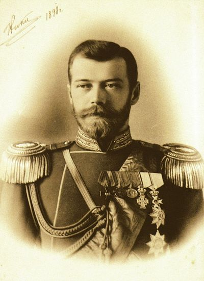 Nicholas II smiling in a signed photo taken in 1898, his fourth year on the throne.