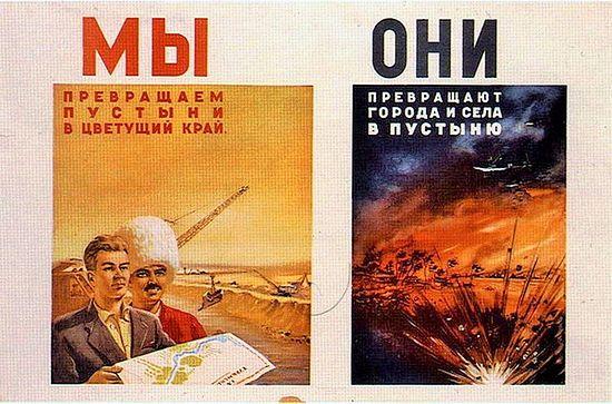 Image result for холодная война ссср сша