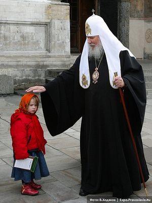 Святейший Патриарх Московский и всея Руси Алексий II. Фото: В.Ходаков / Expo.Pravoslavie.Ru