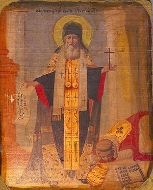 St. Mark of Ephesus, a pillar of Orthodoxy against false union with the Latins, who is, strangely enough, venerated by Eastern Rite Catholics