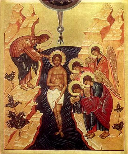 Αποτέλεσμα εικόνας για икона на богоявление