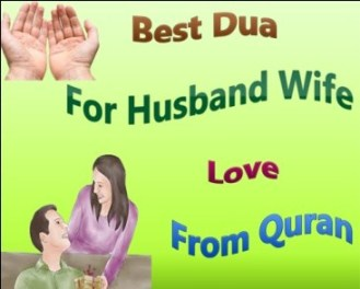 Wazifa for husband wife love