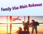 Bairon mulk Family visa main rukawat khatam karna