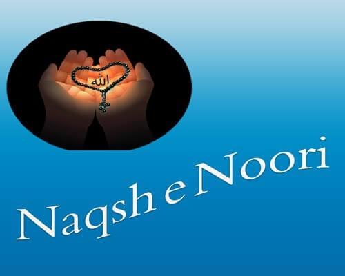 Naqshe-noori