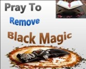 Wazifa to remove black magic
