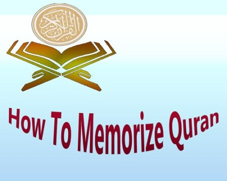 How to memorize quran verses easily