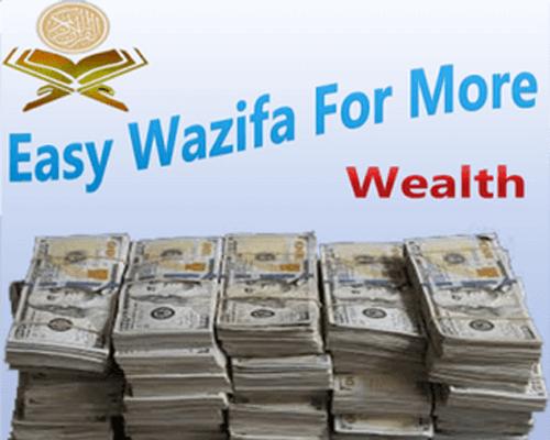 Easy wazifa for rizq