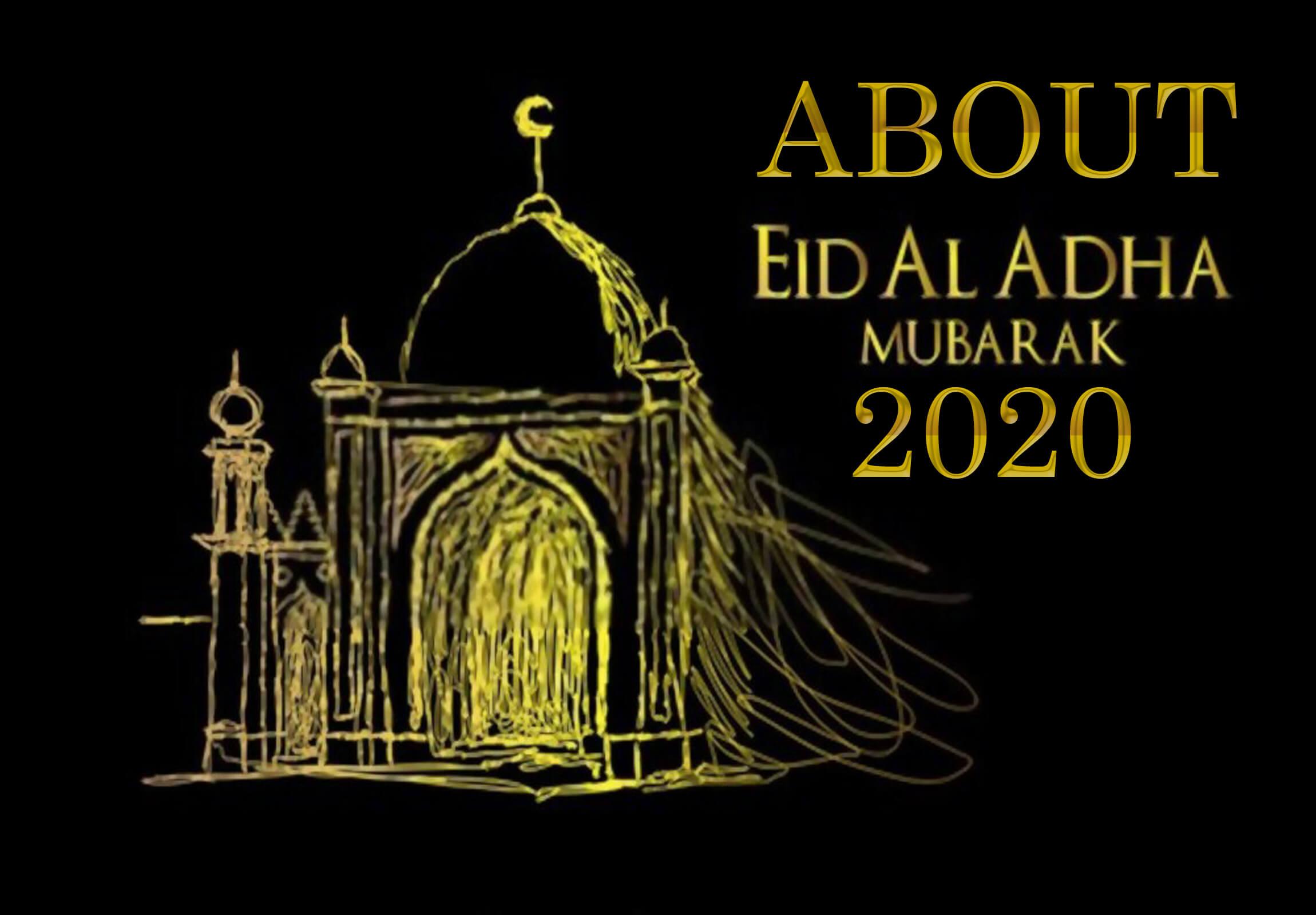 picture about eid ul adha mubarak in graphic design