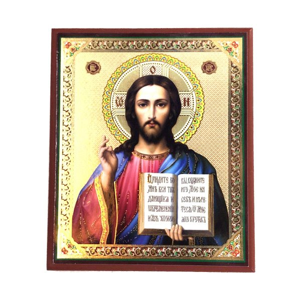 Jesus Christ Orthodox Icon (Balkans)