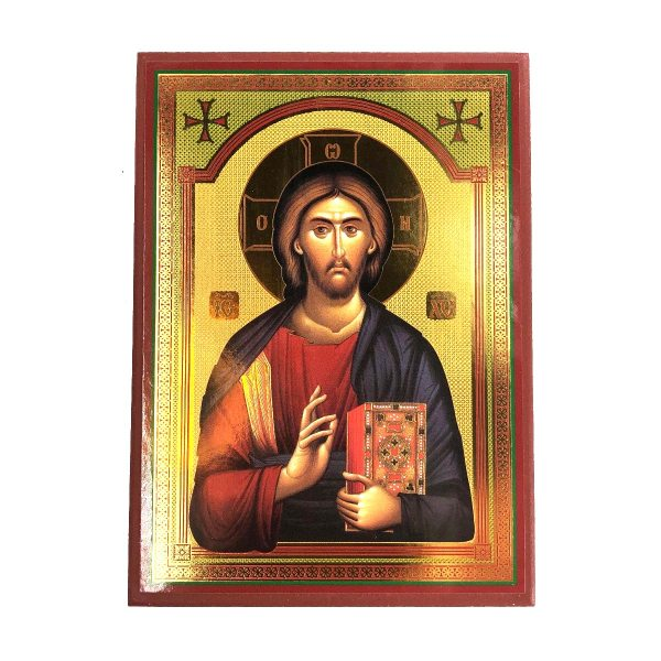 Lord Jesus Christ the Teacher Orthodox Icon.
